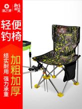 钓椅钓鱼椅折叠便携钓凳加厚座椅台钓椅子多功能轻便鱼具用品凳子