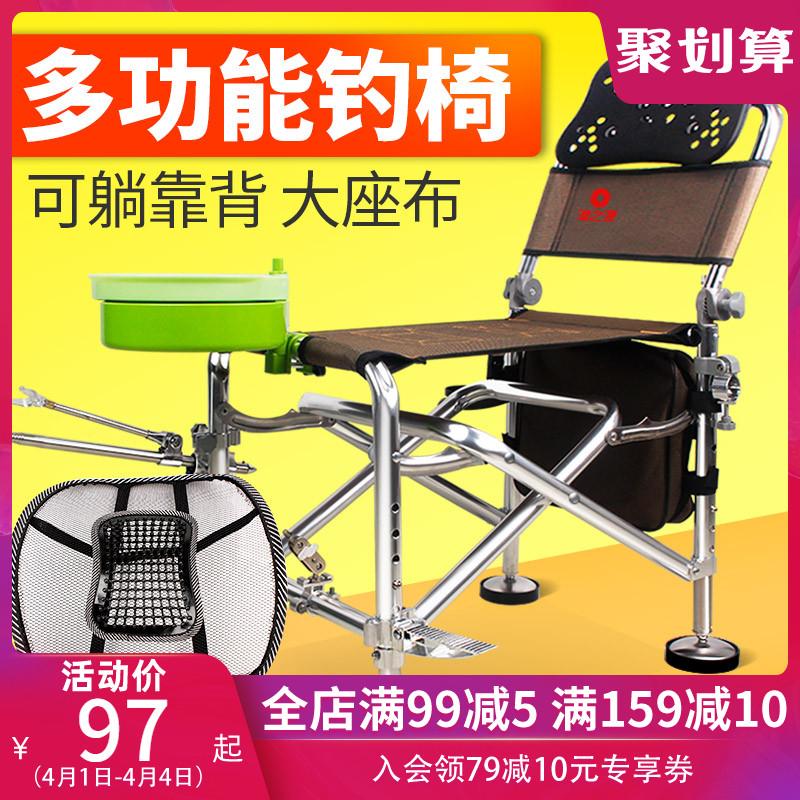 渔之源新款钓椅折叠钓鱼椅多功能轻便台钓椅子加厚钓凳便携钓鱼椅