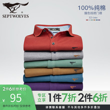 Seven wolf long sleeve T-shirt 2020 spring new middle-aged men's bottomed pure cotton polo shirt spring t-shirt men's wear