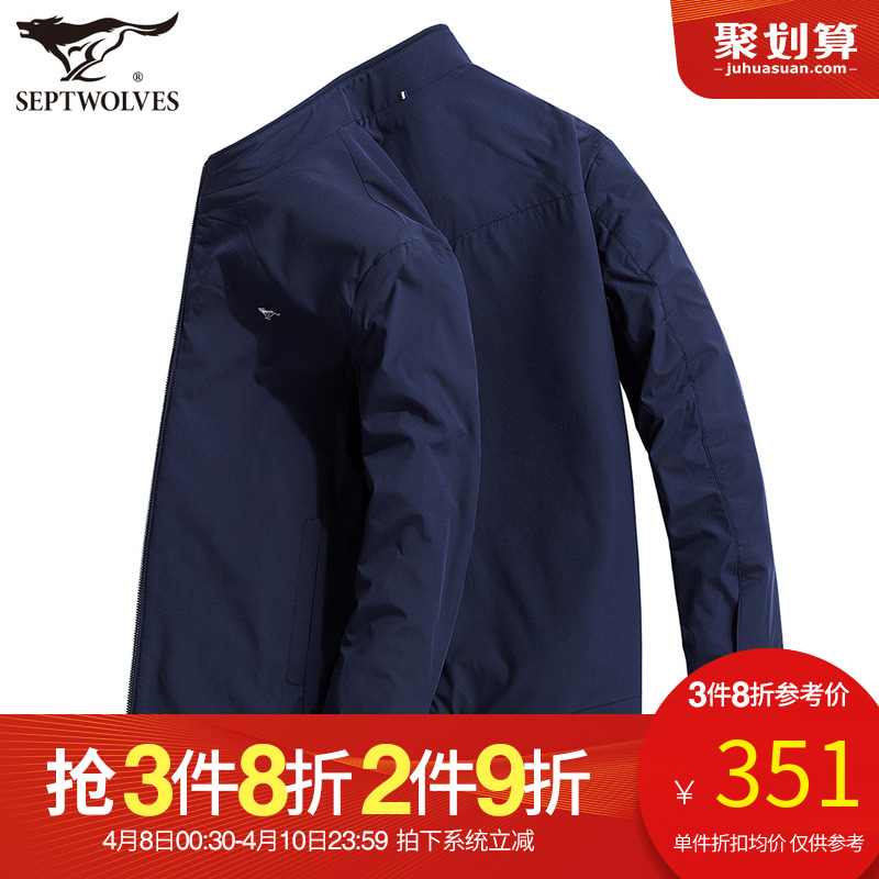 Seven wolf jacket 2020 spring new leisure dad spring coat middle aged men's autumn coat men's fashion