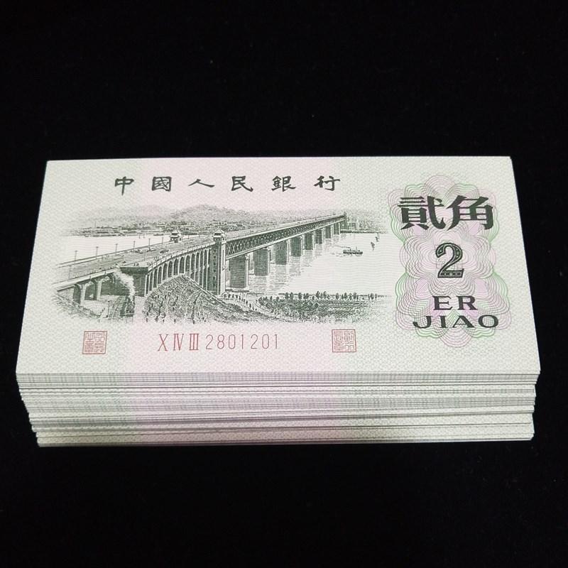 Третья серия юаней Артикул 583536161934