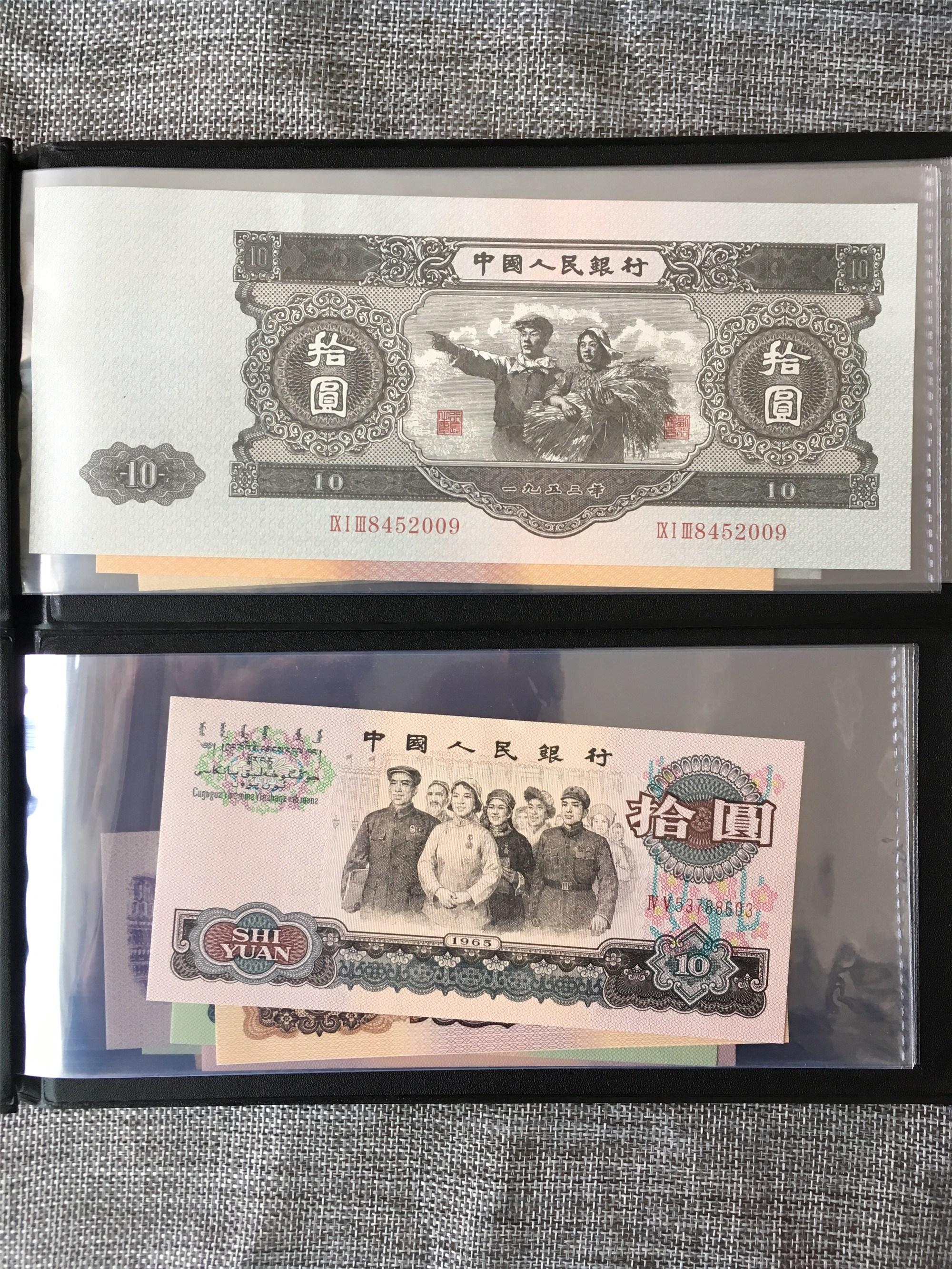 Вторая серия юаней Артикул 583334464247