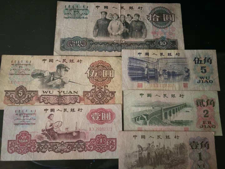 Третья серия юаней Артикул 584953055379
