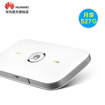 Huawei mobile wifi 4G wireless network router with unlimited traffic