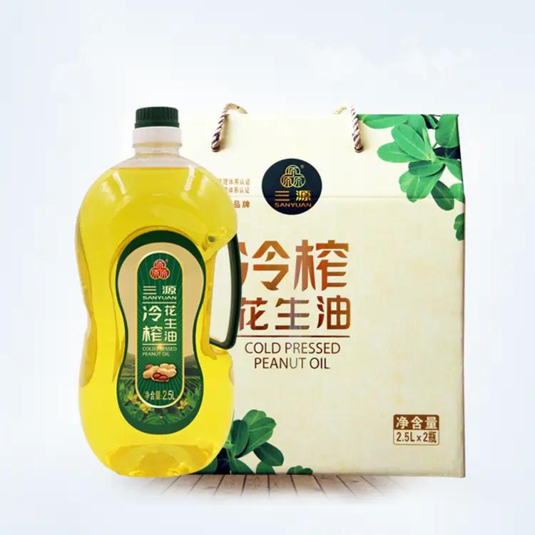 Sanyuan cold pressed peanut oil 2.5L * 2 cold pressed vegetable oil gift box