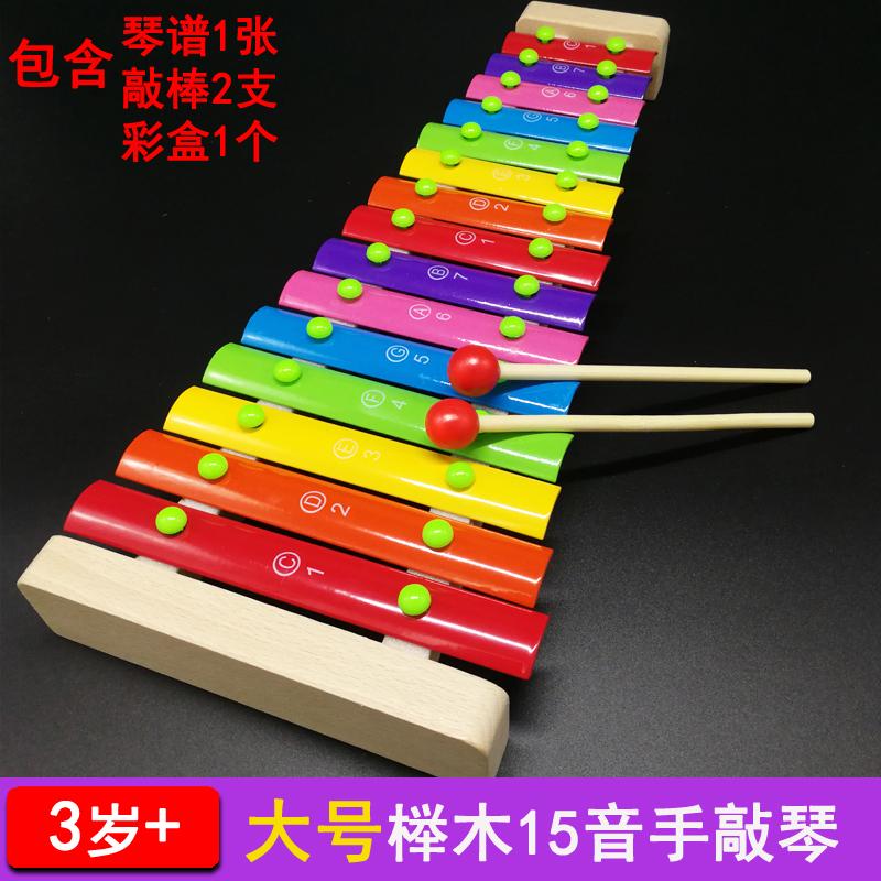 Музыкальные инструменты для детей Артикул 587508762114