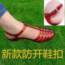 包邮回力塑料女士凉鞋复古罗马小红鞋 中国合伙人水晶包头学生鞋