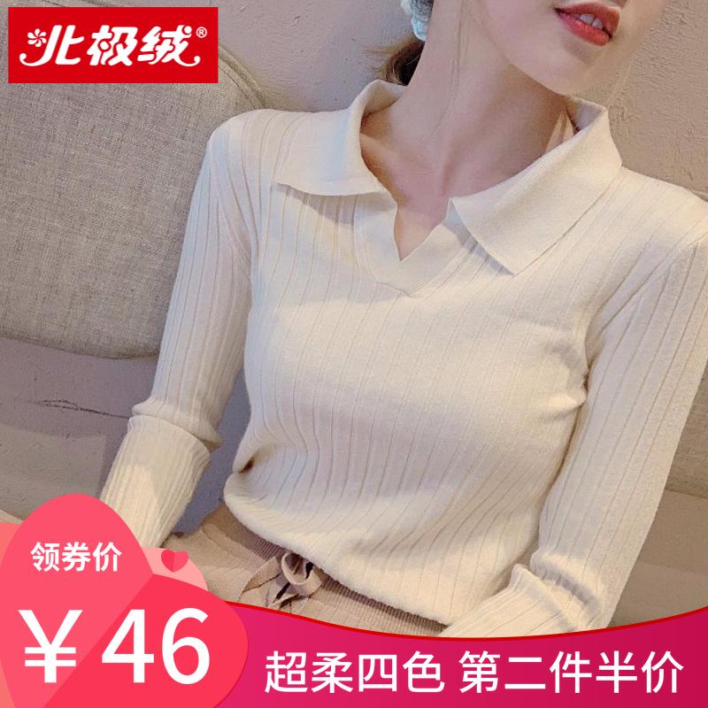Женские свитера Артикул 601321016777