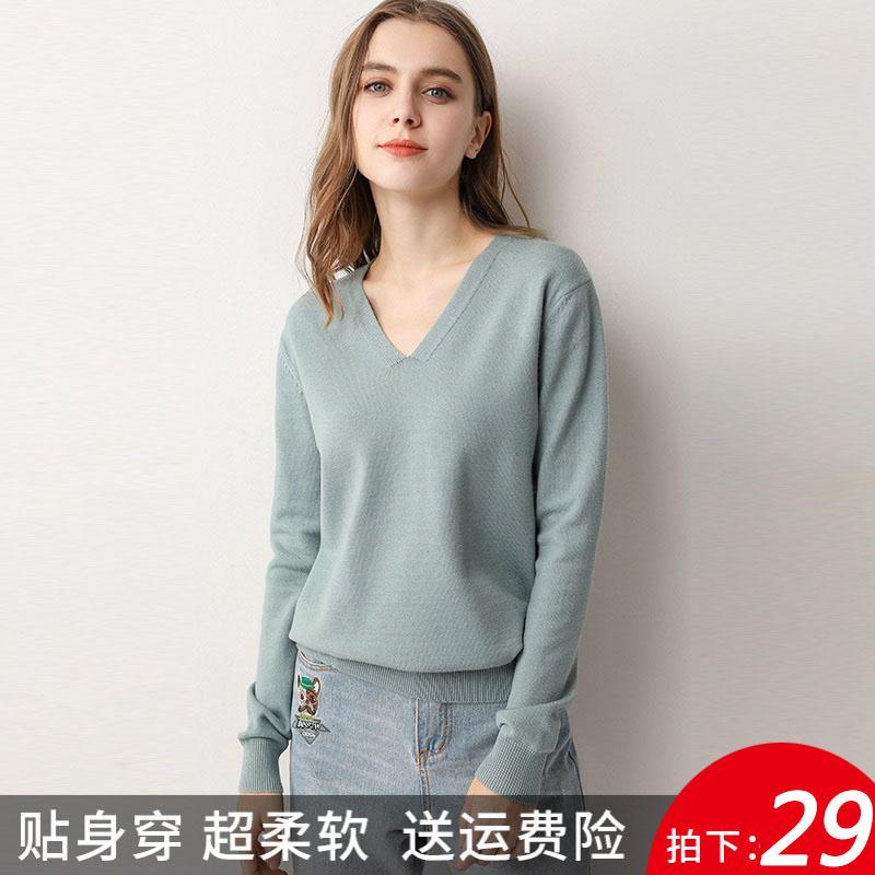 【秒杀29元】19春秋毛衣女大V领套头宽松显瘦薄款大码针织打底衫