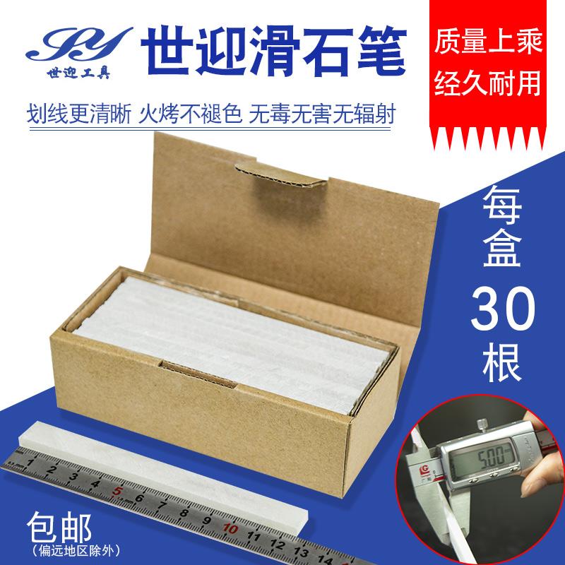 Ши Ин Хрустальный Тальк белый бесплатная доставка по китаю Широкая ручка утепленный белый Испытательная сталь чистая белый Камень 130 мм 125 мм