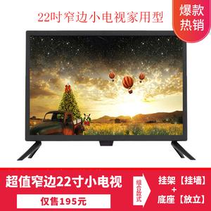 电视机22寸wifi老人小型26家用液晶30小26宿舍19高清特价28网络32