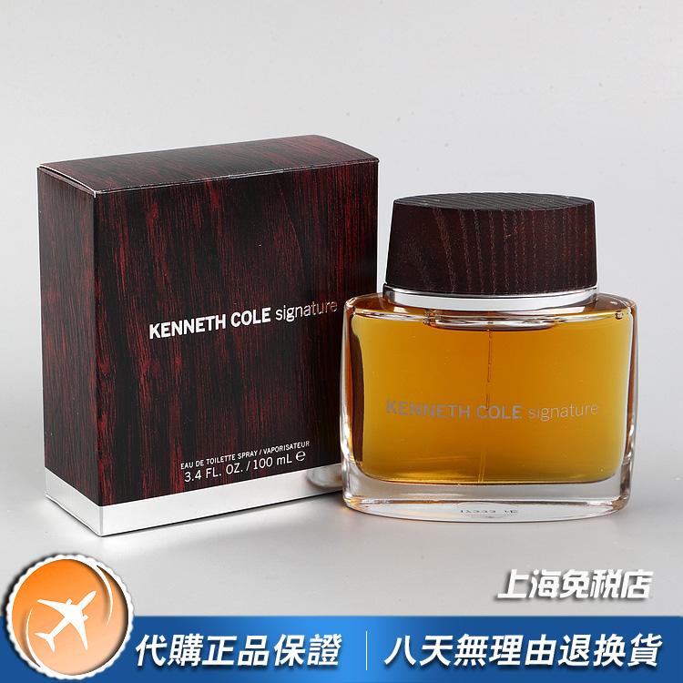 绝版小众Kenneth Cole肯尼施科尔Signature印记男士香水100ML