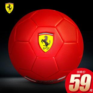 法拉利足球 5号4号3号儿童小学生成人四号真皮耐磨训练比赛专用球