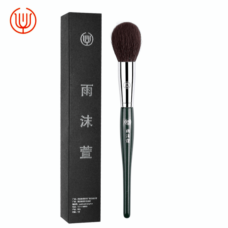 Rain Mo Xuan melon series powder powder brush, portable blush brush, high gloss brush, wool super soft makeup brush, a brush box.