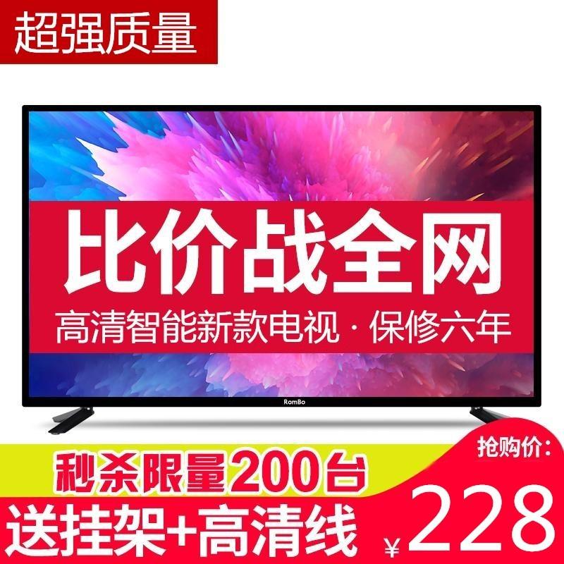 22寸液晶电视