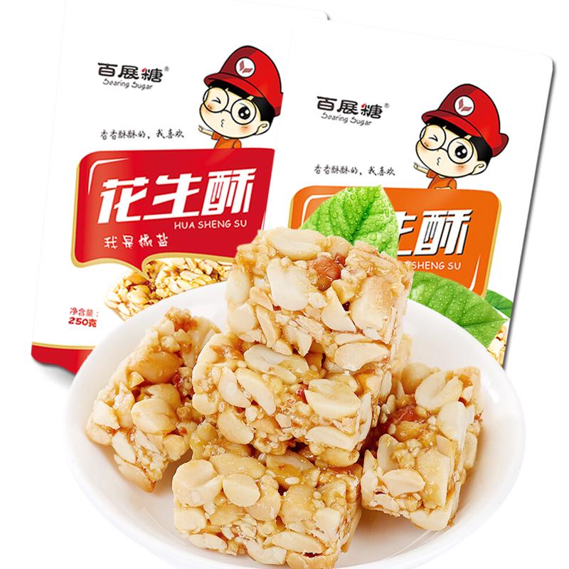 百展の砂糖のピーナッツのパイ重慶の特産品のカジュアルな間食の四川の軽食の菓子の250 gは独立してメーカーを包装して直接販売します