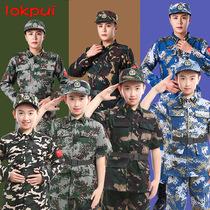 迷彩服套装男儿童特种兵军训海陆空表演出大人小孩女荒漠迷彩军装