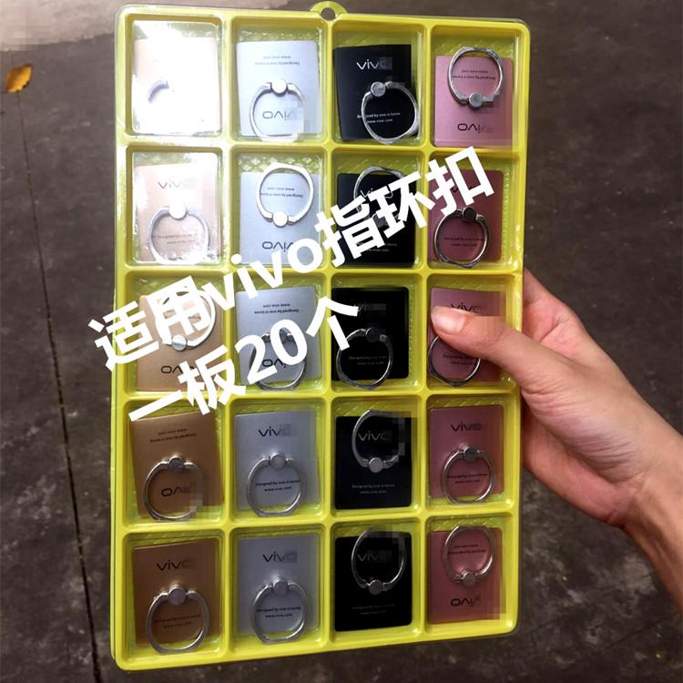 各大手ブランドの平果ファーウェイ小米OPOVIVO携帯ストラップバックルホルダーを適用して展示ボードの指輪バックルを送ります。