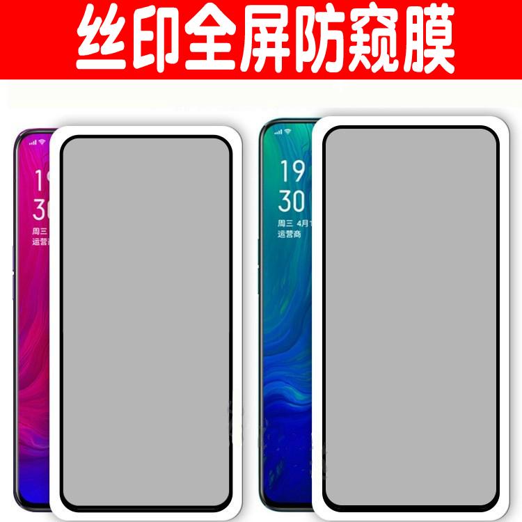 アップル11 ProMaxを適用します。iPhone XR 8 Plus 6 S XSMaxシルクプリントのフルスクリーン防視フィルム7 P