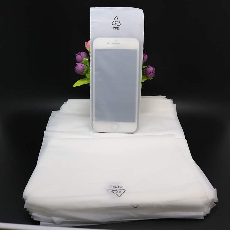 印刷半透明环保cpe磨砂平口袋手机数码电子产品包装袋标签塑胶袋