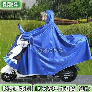加大老年人三轮车男女装雨衣牛津摩托车雨披电动厚遮脚燃油防暴雨