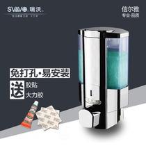 酒店浴室手動雙頭皂液器賓館壁掛式沐浴露盒洗發水盒家用洗手液瓶
