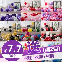 气球批彂 100个装结婚礼装饰用品求婚房布置婚庆派对儿童多款生日