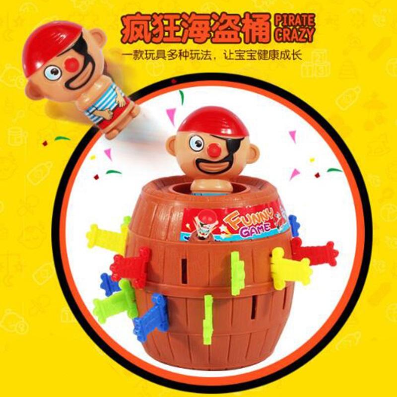 桌面玩具整人动物奔跑创意超大娃娃恶搞插剑刺击木桶恐龙爆笑叔叔