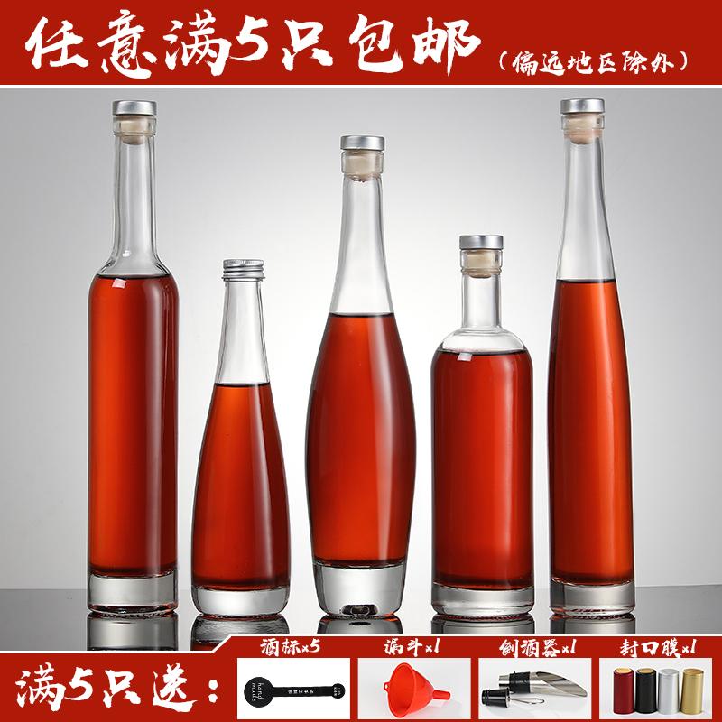 Бутылки Артикул 567160536178