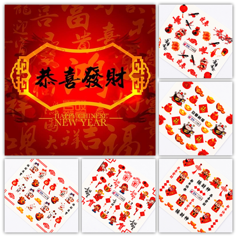 New spring festival water transfer nail polish adhesive manicure sticker, Lucky cat, lucky bag, golden boy, God of wealth, Koi lantern