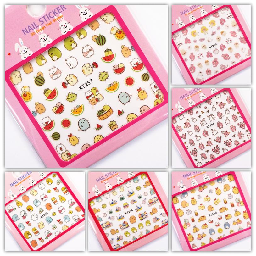 Childrens waterproof and tear back adhesive mobile phone tablet keyboard manicure sticker corner biological kanahera strawberry watermelon