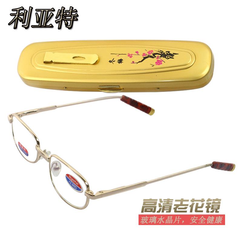 高端清晰老花眼镜老人防疲劳玻璃片防辐射男女通用小框经典老花镜