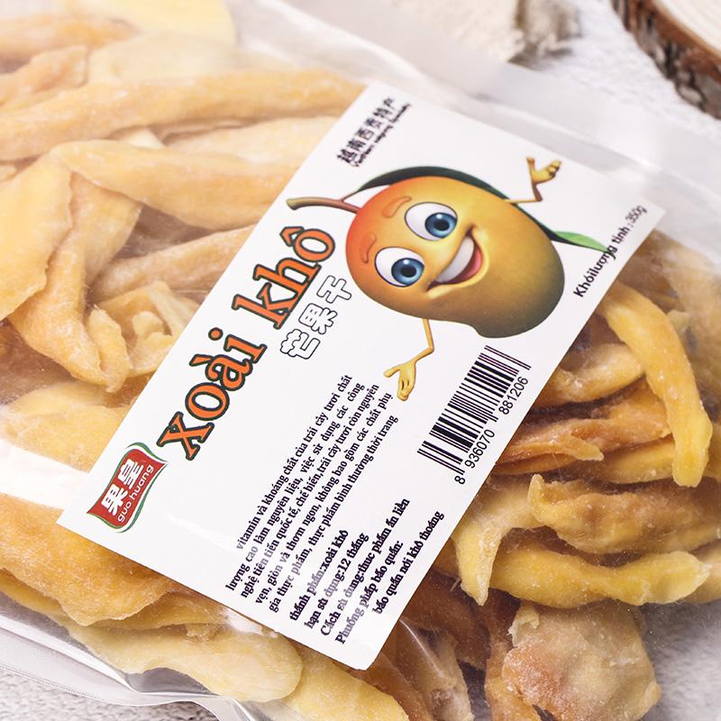 越南芒果干 百香果干500克/袋  2袋包邮越南特产零食果干原装进口图片