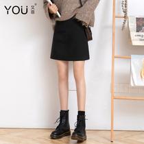 黑色短裙女秋冬2019新款高腰显瘦一步裙包臀A字裙大码毛呢半身裙