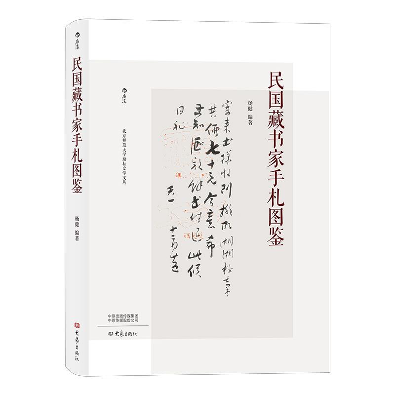 Китайская каллиграфия Артикул 616469097606