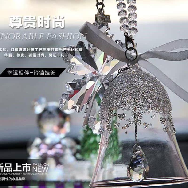 2017圣诞雪花汽车挂饰品 挂件 时尚水晶风铃铛玻璃创意日式和手工
