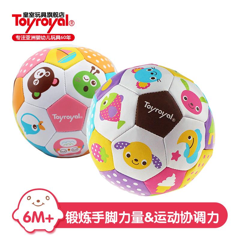 Мячи Артикул 567124778815