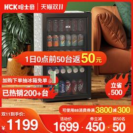 HCK哈士奇单门迷你小冰箱冷藏茶叶小型冰吧办公家用玻璃门饮料柜图片