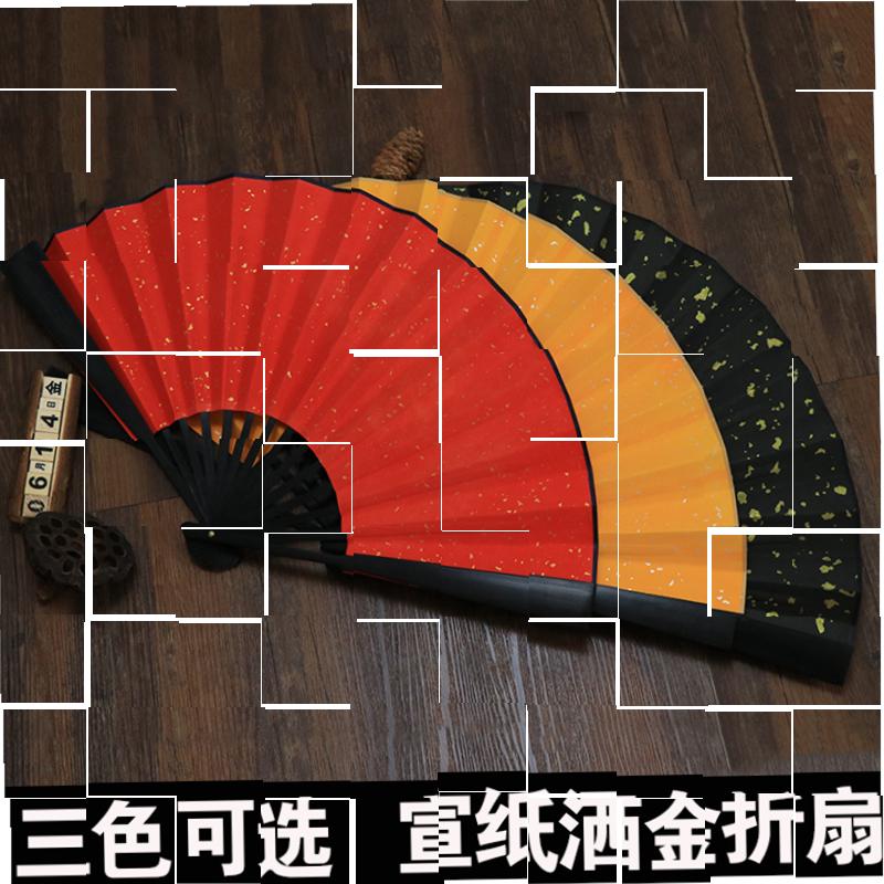 寄明月扇子复古3宣纸男空白复古宣纸国画diy彩色洒金彩色洒折扇。