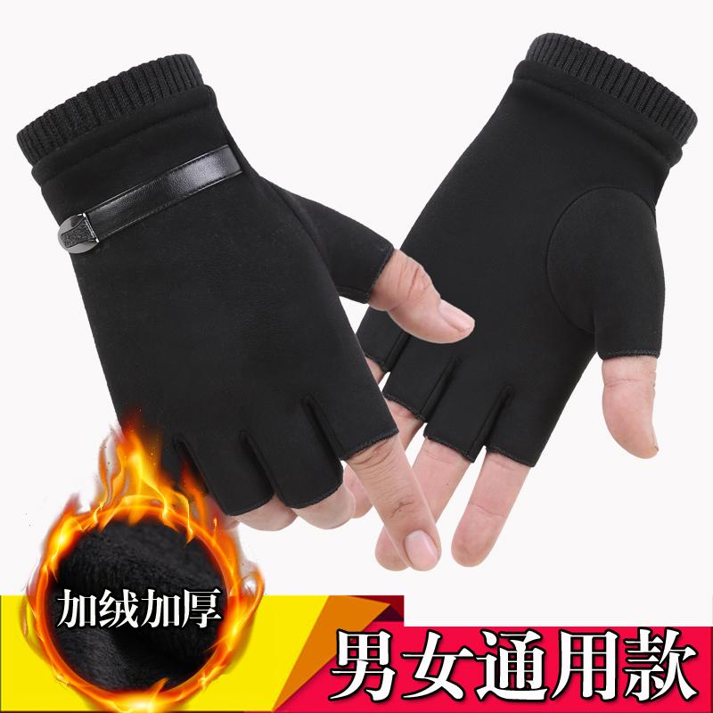Мужские перчатки без пальцев Артикул 577477547335