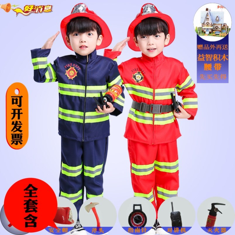 Role play clothes, girls and childrens customized short sleeves, boys and girls chorus, 2020, customized kindergarten