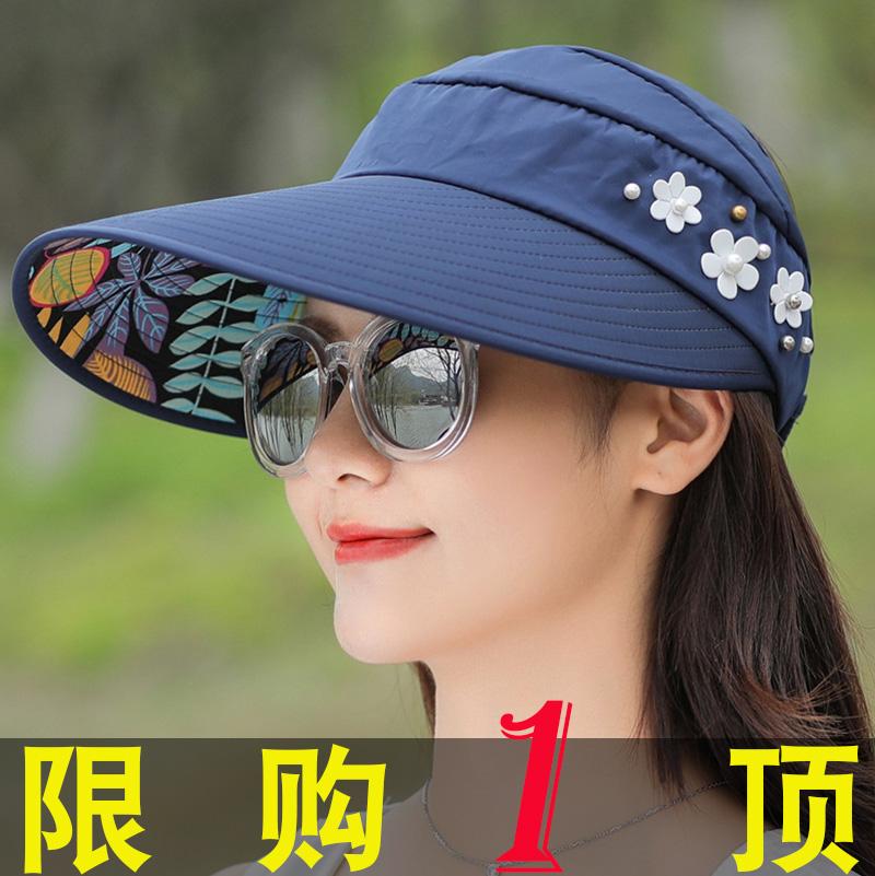 遮阳帽女防晒大沿帽夏天休闲百搭出游韩版夏季可折叠遮脸太阳帽子