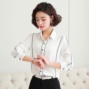 职业白色衬衫女长袖2020春秋新款韩版内搭洋气雪纺衬衣打底上衣寸
