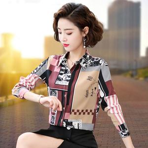 碎花衬衫女长袖雪纺衫2020春装新款韩版百搭女衬衣时尚打底衫寸
