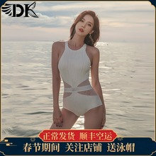 DK2018 new swimsuit female Siamese sexy bikini covered belly thin chest gathered conservative white swimsuit