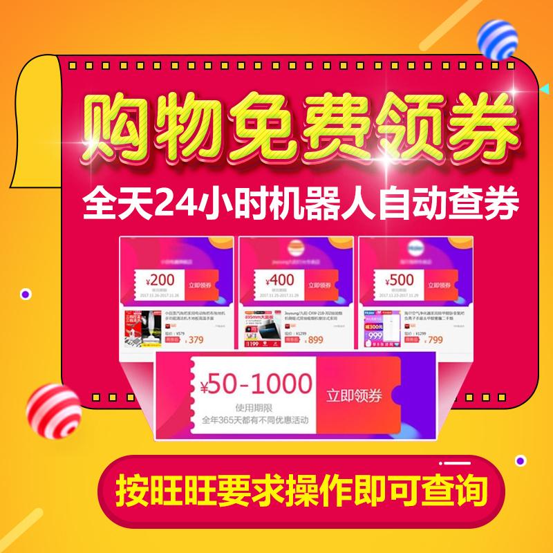 【购机赠礼】vivo X21全面屏6G大运存全网通4G智能手机正品vivox