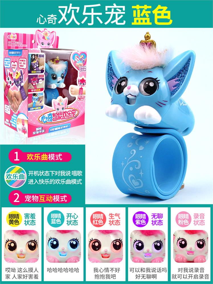 Электронные игрушки Артикул 600862603852