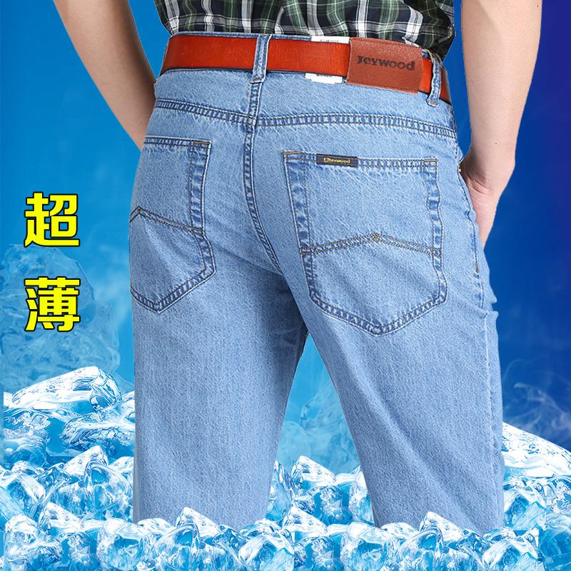 夏季纯棉超薄 中年男士牛仔裤薄款中老年高腰直筒宽松柔软爸爸装108.00元包邮