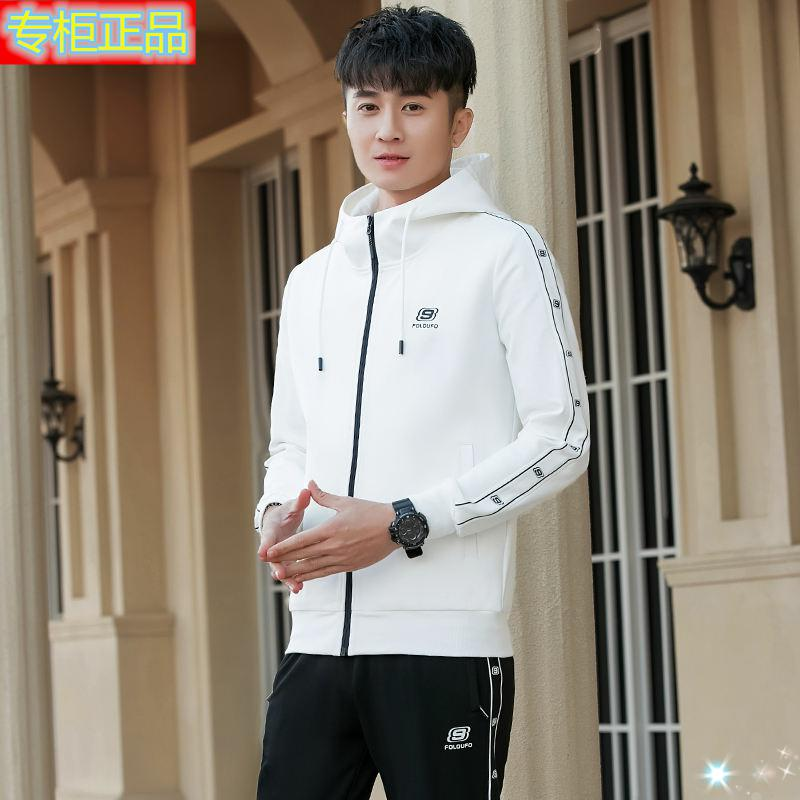 361 high grade 2020 autumn new product pure cotton young mens fashion cardigan hooded necked pants leisure sports