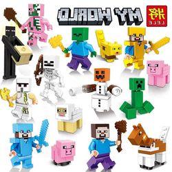 男乐高孩子儿童益智玩具村庄 我的世界小人仔拼装积木人偶大全武